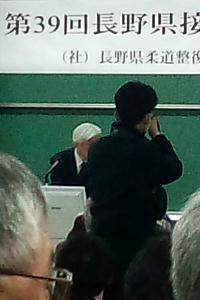 松本大学で研修会