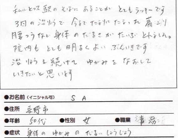 感想文_0013